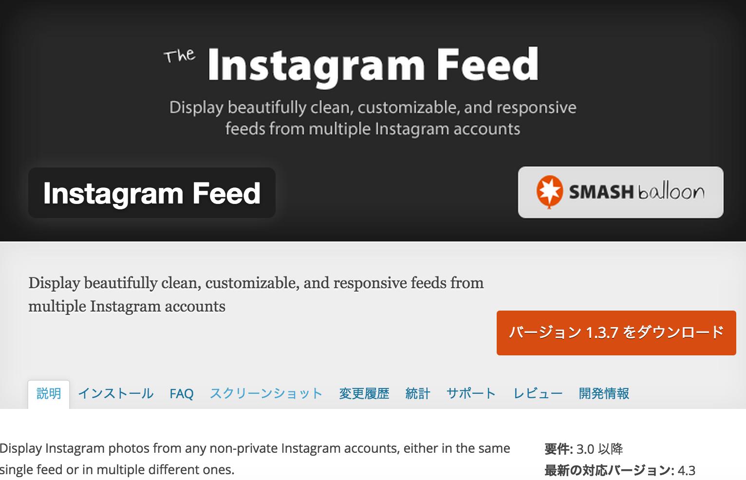 instagramfeedplugins