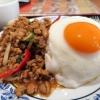 入谷で食べるタイ料理。ガパオライスが美味しい! 東京台東区入谷「タイ料理DeeDee 」