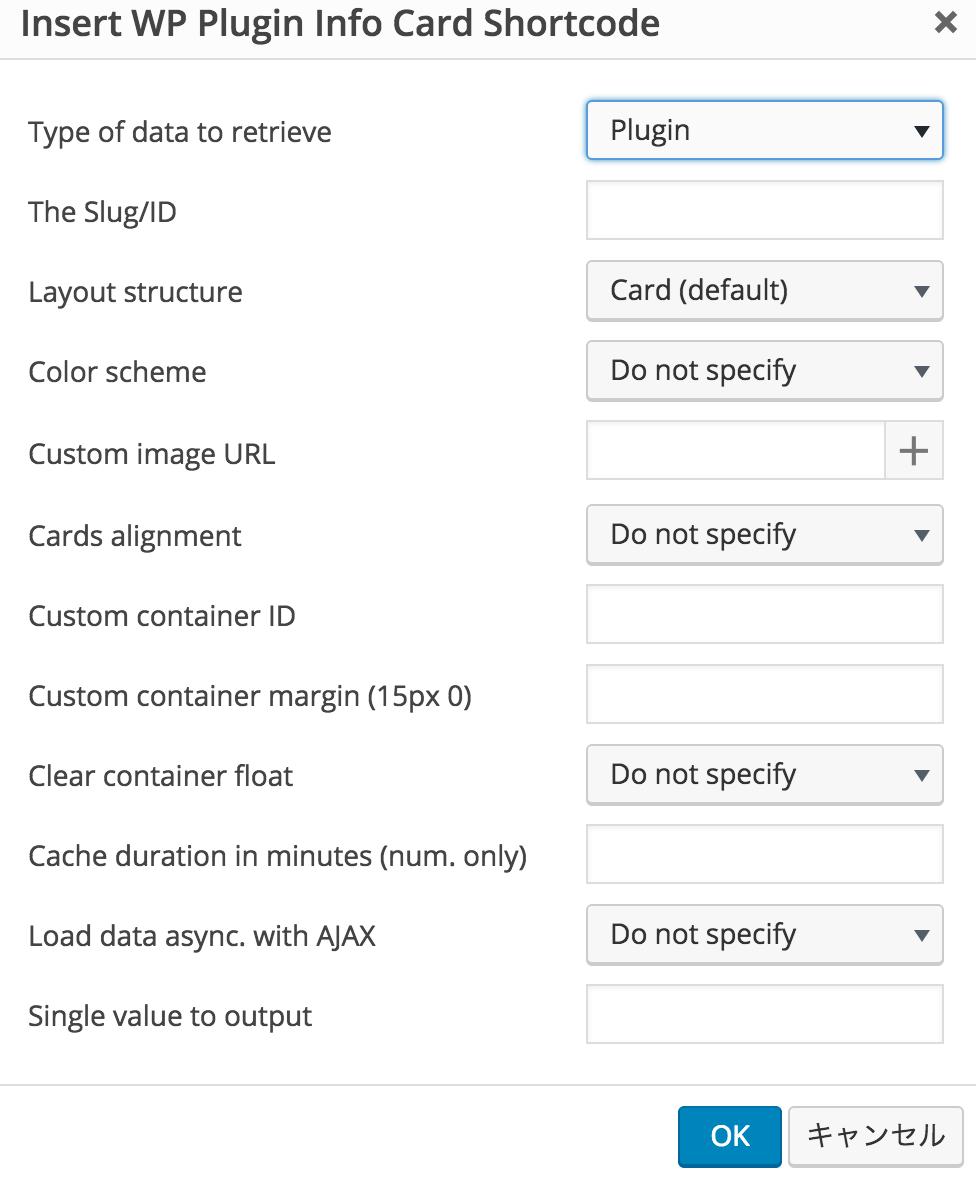 plugincard_set2
