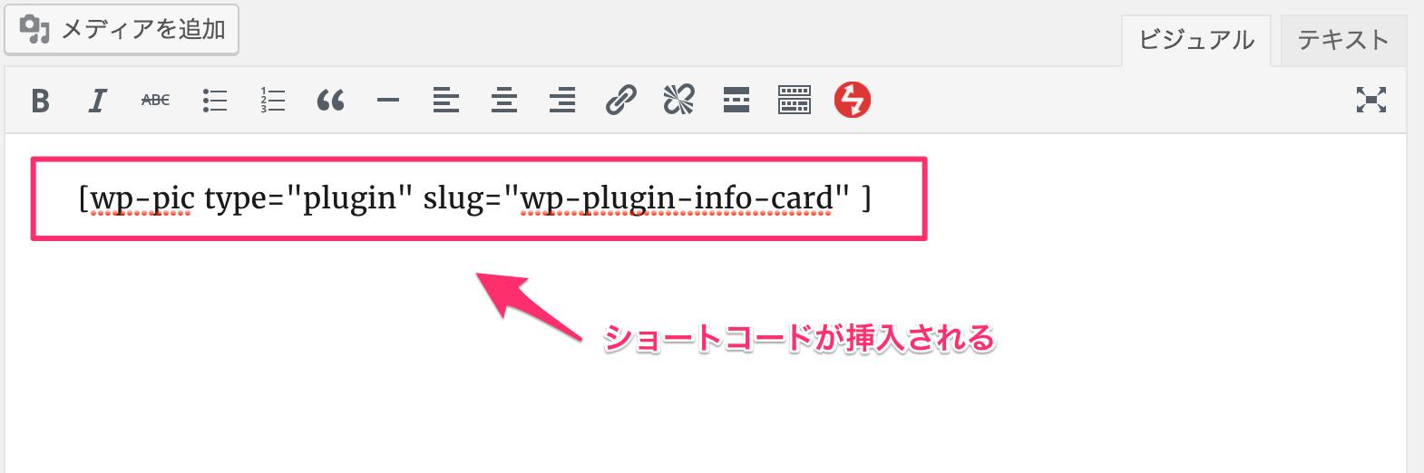 plugincard_set3