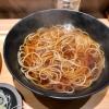 気になってたお蕎麦屋さんに行ってきました 東京都港区青山・表参道「蕎麦きり みよた」