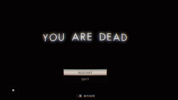段田のゲーム実況 PSVRでバイオハザード7 第7回 「初めての生配信でジャックベイカーに挑む」