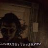 段田のゲーム実況 PSVRでバイオハザード7 第9回 「段田無能すぎワロタ」