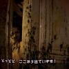 段田のゲーム実況 PSVRでバイオハザード7 第8回 「旧館怖い」