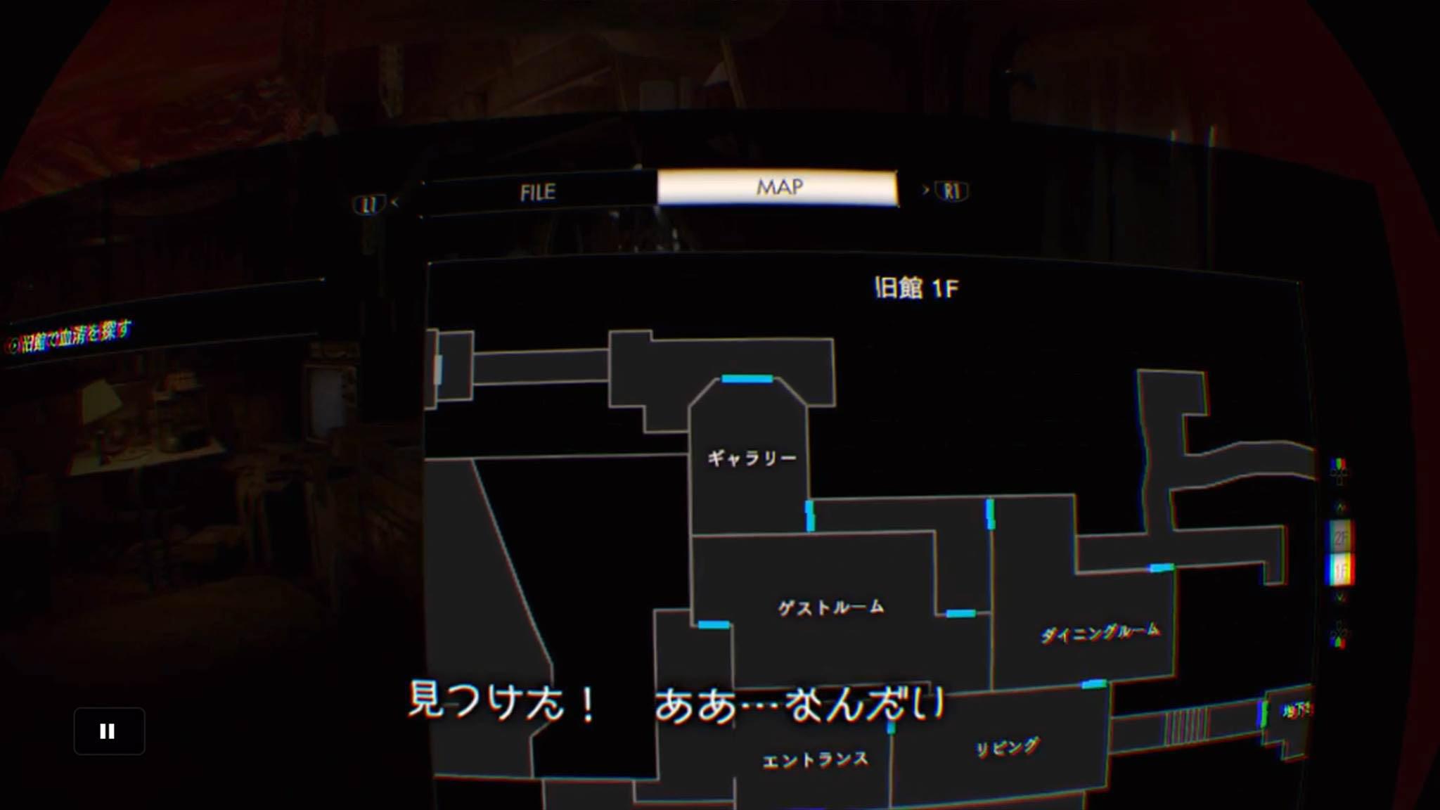 PS4のスクリーンショット機能で引用