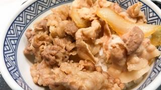 プレミアムフライデー限定の吉野家「牛豚 半丼」を食べてきました