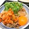 吉野家がゴールデンウィーク限定で販売している菅田将暉スペシャル牛丼食べてきました。