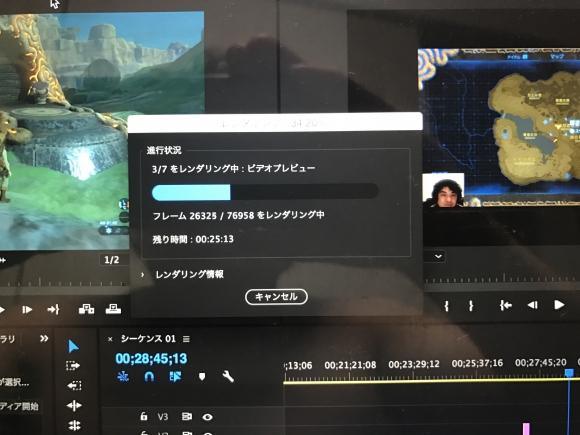 埼玉県大宮のコワーキングスペース 7FでAdobe Premiere CCの映像編集セミナーを受けてきました。