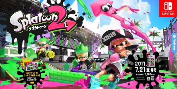 任天堂がスマホアプリ「Nintendo Switch Online」をリリース。スプラトゥーン2連携でボイスチャットが可能