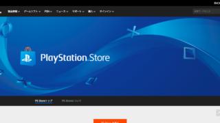 PlayStaionStoreでCEROZ指定のゲームを購入する場合、ウォレット残金から購入できない