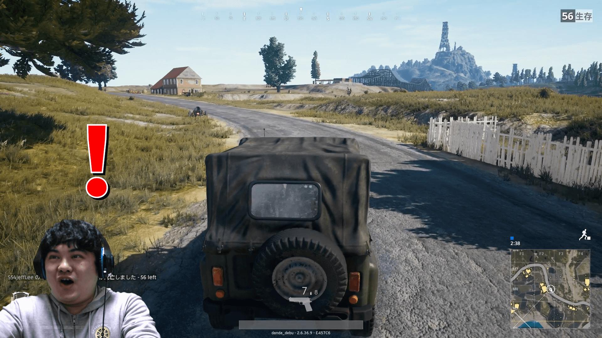 車狙撃される