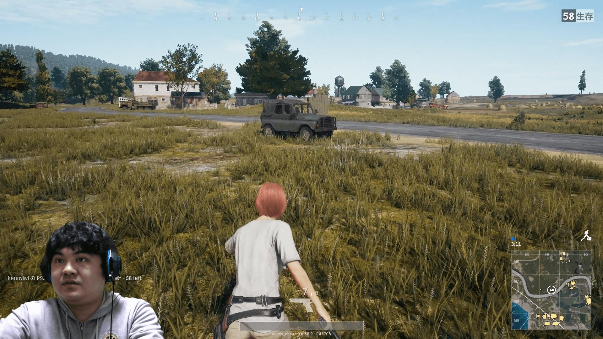 車発見だよ